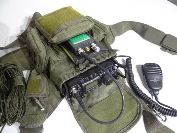 yaesu ft 817nd portable accessories